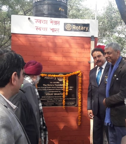 Inauguration Event for Rotary Beecroft Sanitation Project in Mewat, India