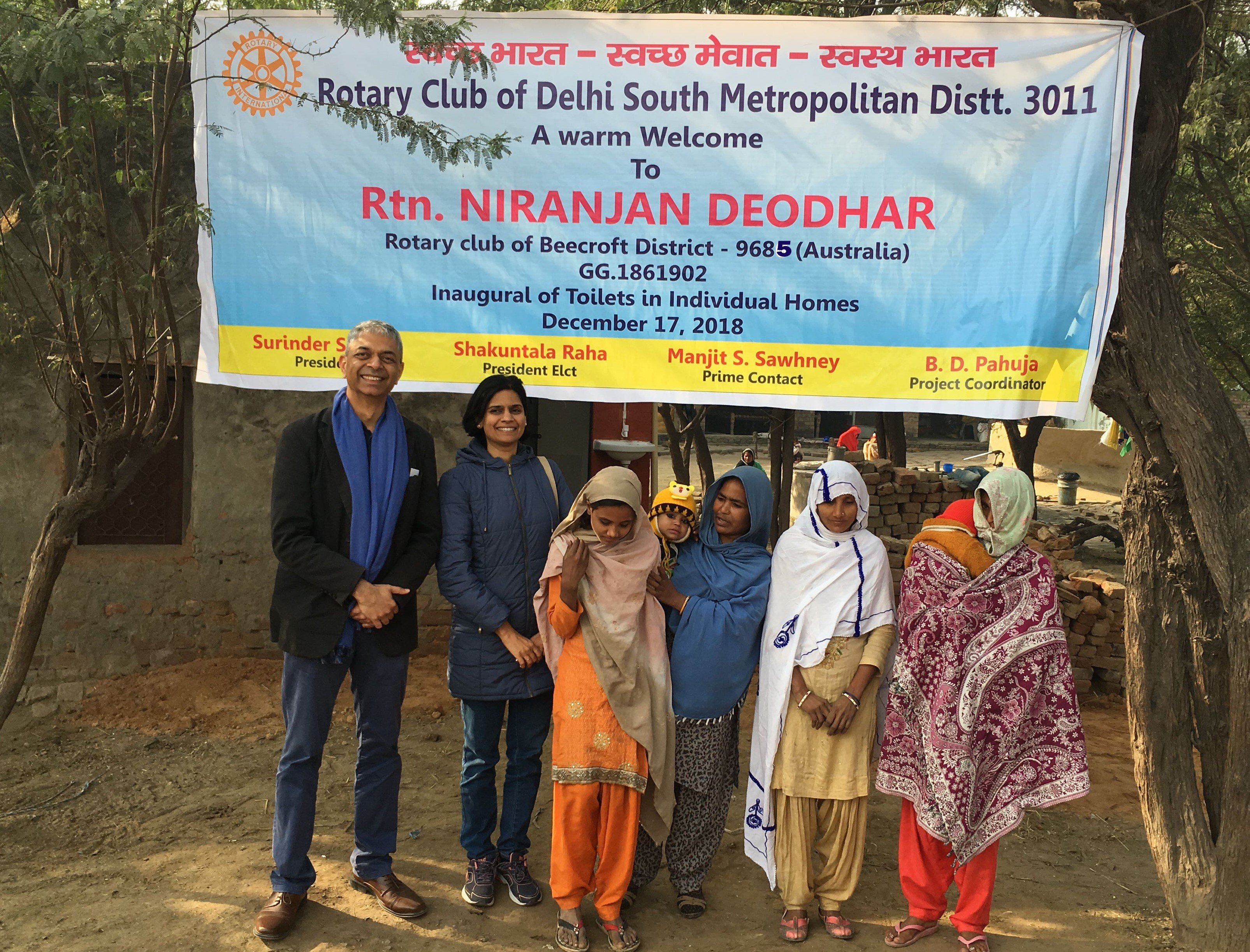Rotary Club of Beecroft International Sanitation Project in Mewat India 2018